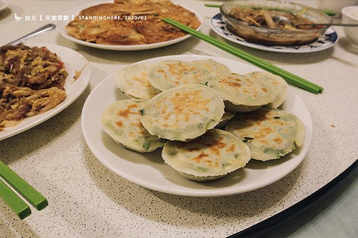 宋廚菜館_22