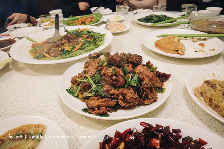 宋廚菜館_29