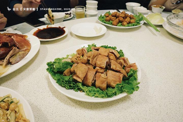 宋廚菜館_27