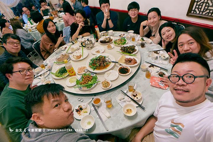 宋廚菜館_32