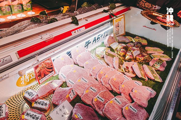 沖繩_國際通_肉屋_4-4-3
