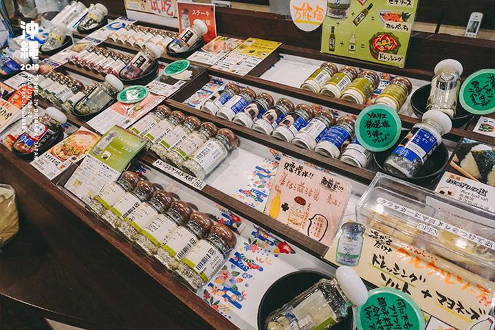 沖繩_國際通_4-4-35