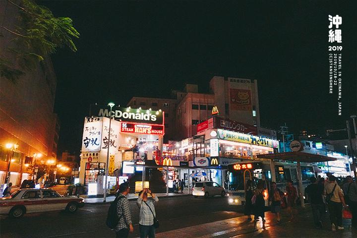 沖繩_國際通_4-4-32