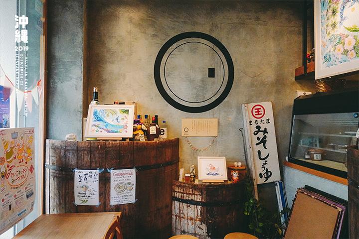 沖繩那霸_味噌飯屋_5-1-06