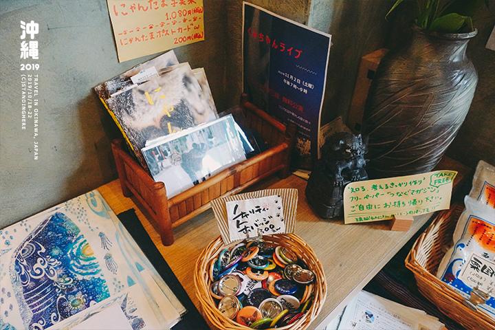 沖繩那霸_味噌飯屋_5-1-10