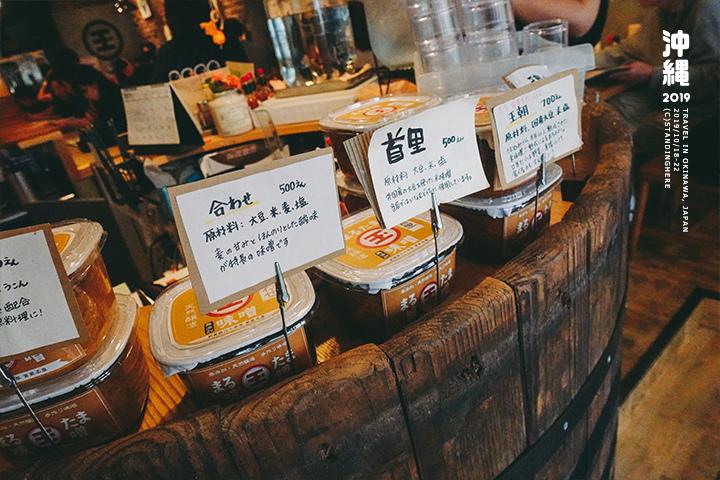 沖繩那霸_味噌飯屋_5-1-09