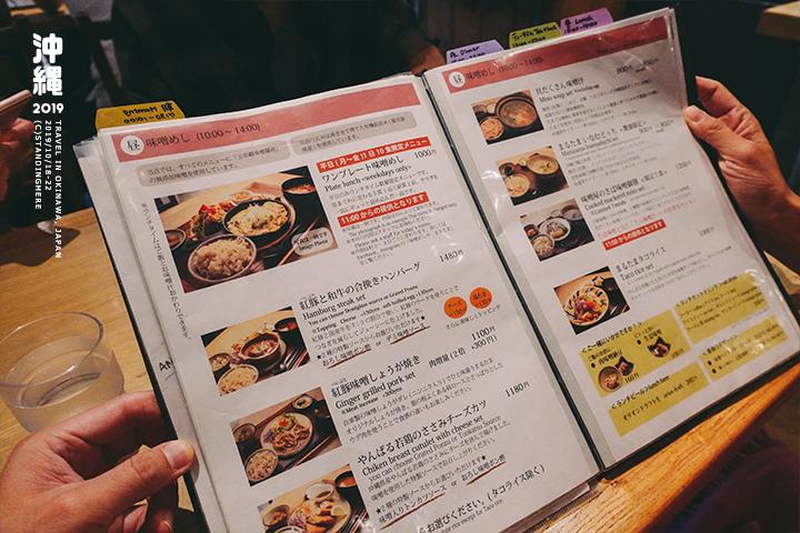 沖繩那霸_味噌飯屋_5-1-20