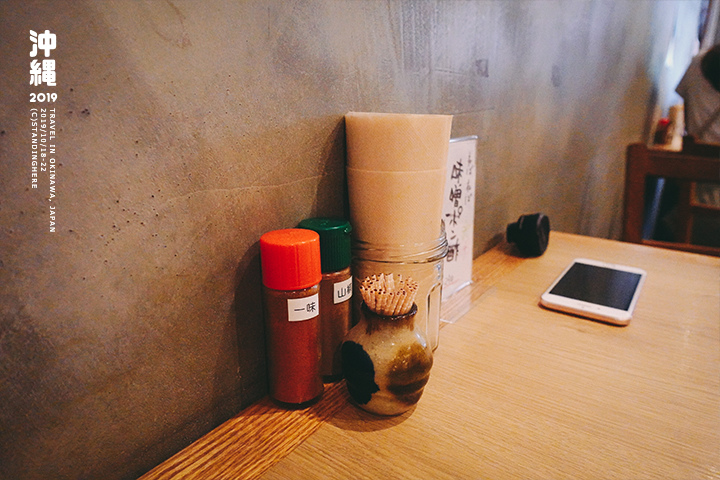 沖繩那霸_味噌飯屋_5-1-19