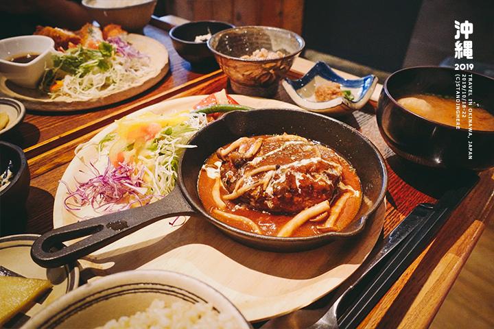 沖繩那霸_味噌飯屋_5-1-25