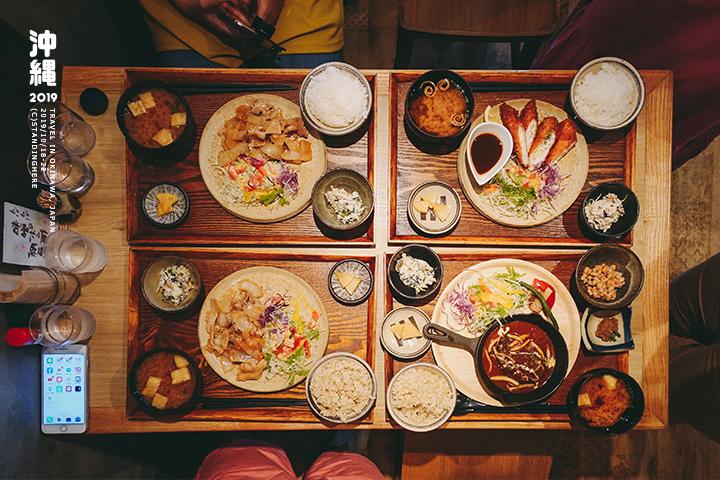 沖繩那霸_味噌飯屋_5-1-27