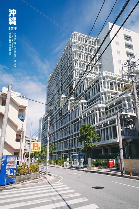 沖繩那霸_味噌飯屋_5-1-33