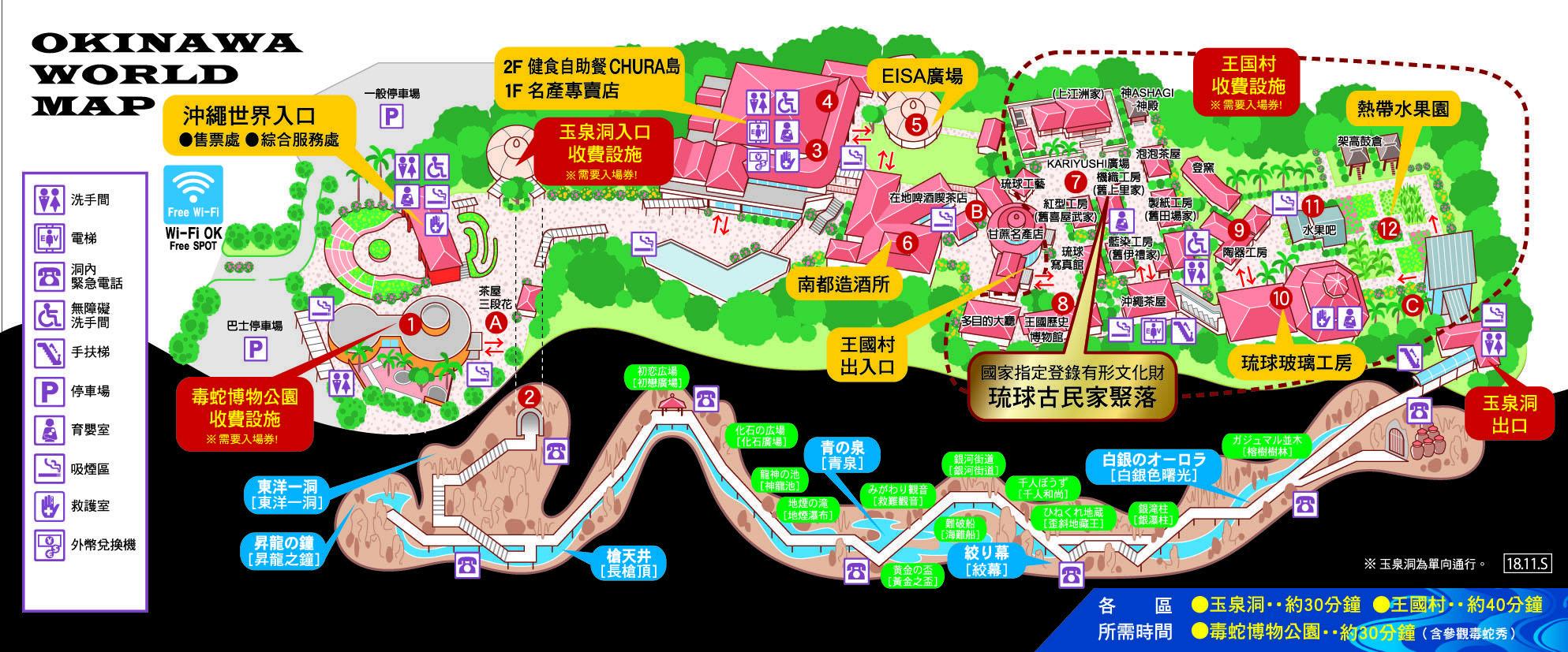 沖繩世界王國村玉泉洞-map-tc