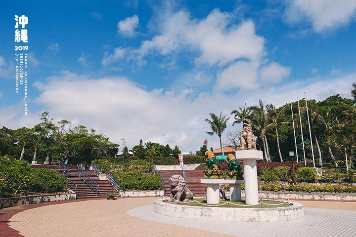 沖繩世界王國村玉泉洞-5-2-2