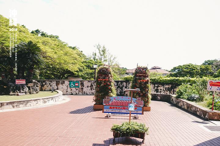 沖繩世界王國村玉泉洞-5-2-4