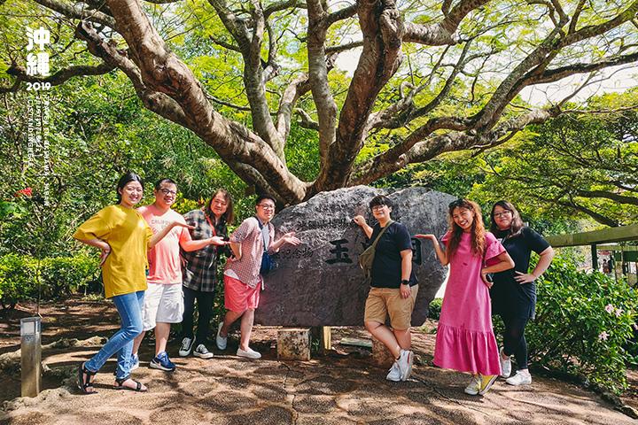 沖繩世界王國村玉泉洞-5-2-8