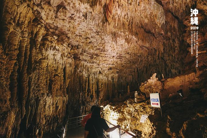 沖繩世界王國村玉泉洞-5-2-19