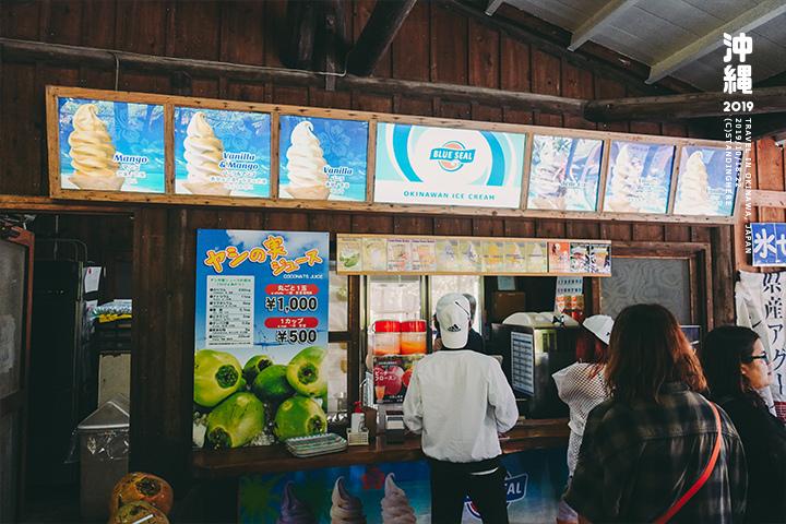 沖繩世界王國村玉泉洞-5-2-39
