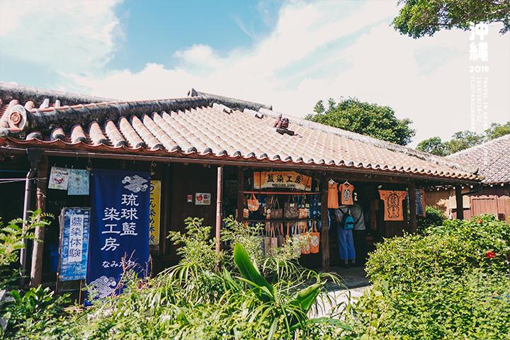 沖繩世界王國村玉泉洞-5-2-46