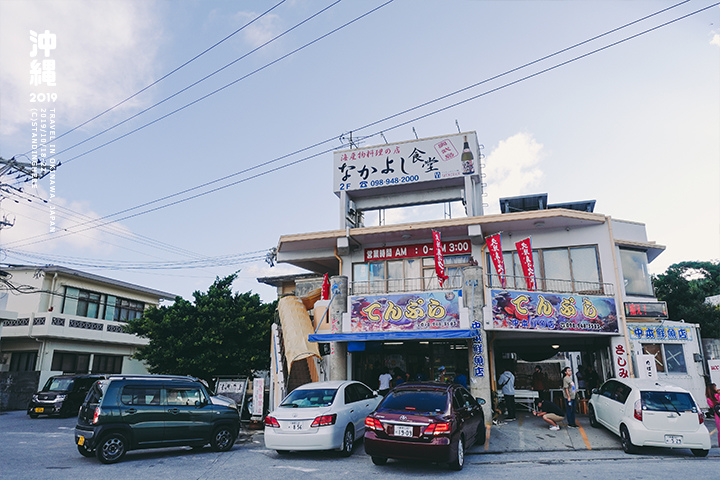 沖繩_浜邊的茶屋_奧武島_5-4-4