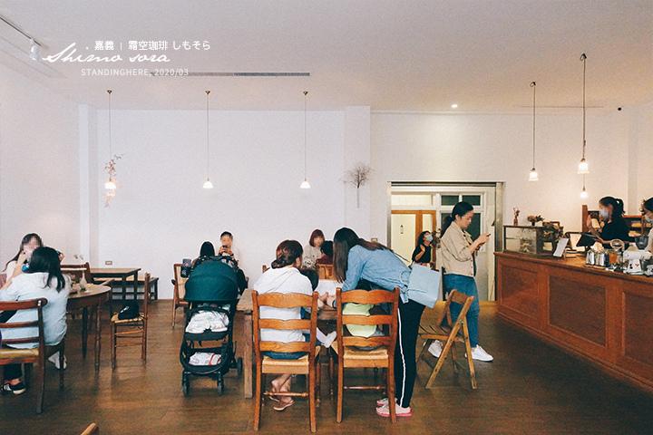 嘉義_霜空咖啡_14