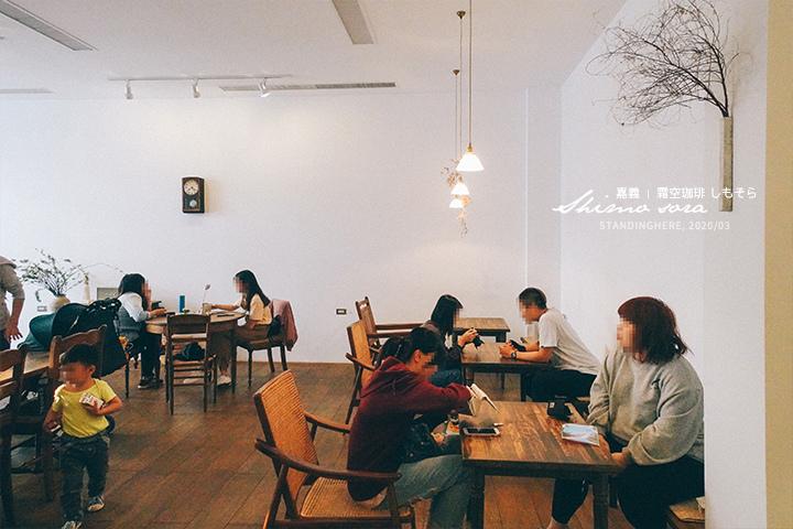 嘉義_霜空咖啡_11
