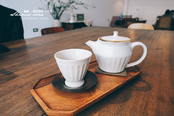 嘉義_霜空咖啡_27