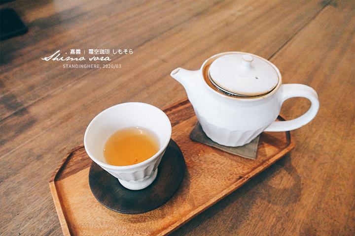 嘉義_霜空咖啡_26