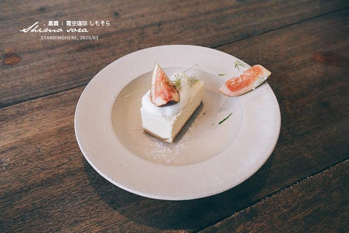 嘉義_霜空咖啡_29
