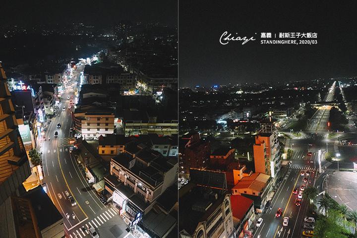 嘉義-耐斯王子大飯店-21