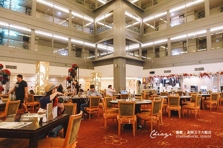 嘉義-耐斯王子大飯店-22