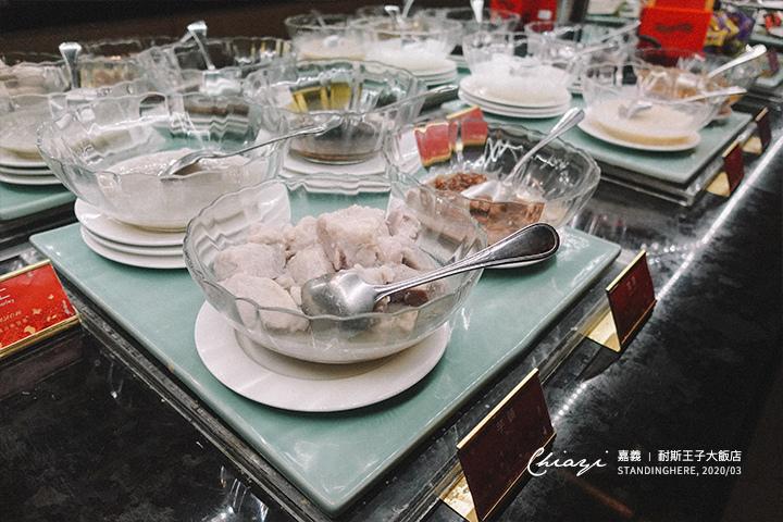 嘉義-耐斯王子大飯店-28