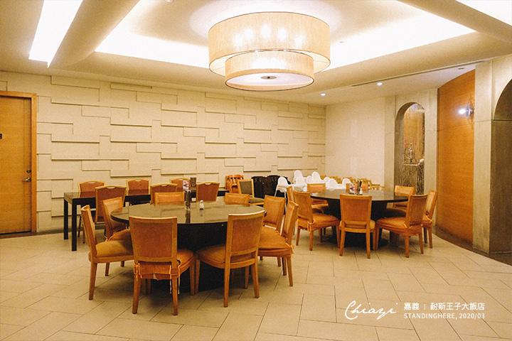 嘉義-耐斯王子大飯店-31