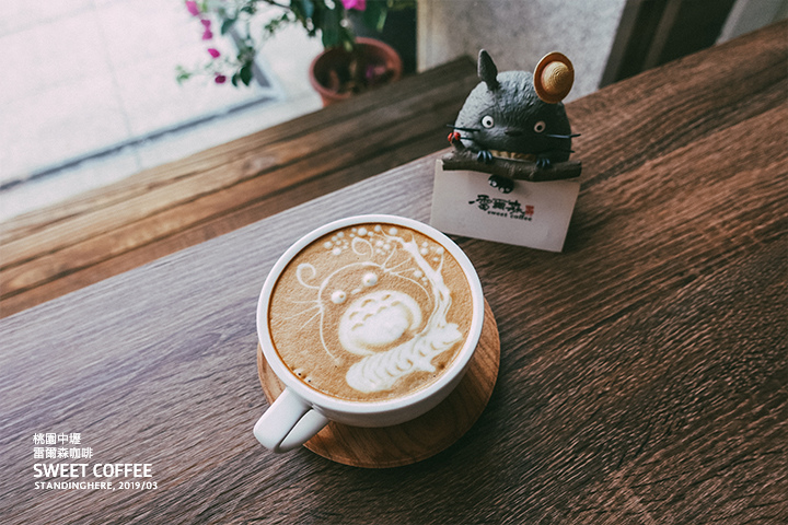 中壢_雷爾森咖啡_20