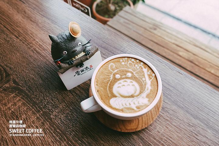 中壢_雷爾森咖啡_26