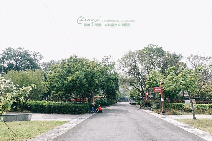 嘉義市區景點-02