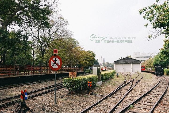 嘉義市區景點-09