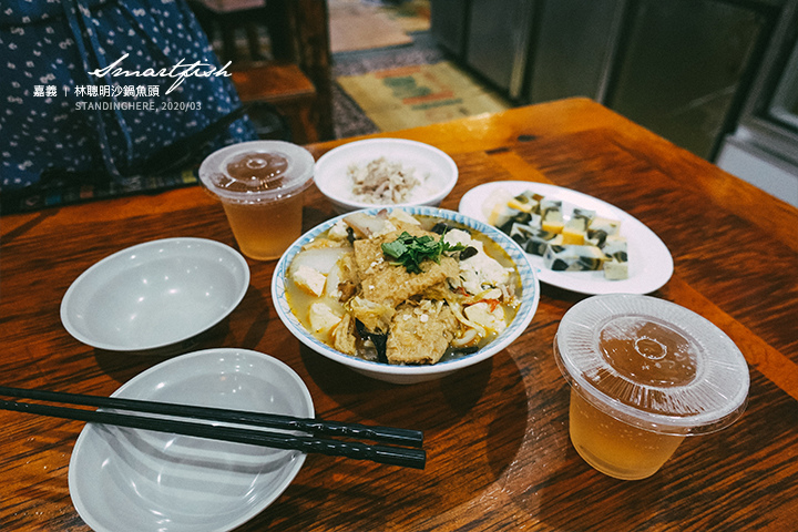 嘉義-林聰明沙鍋魚頭-11