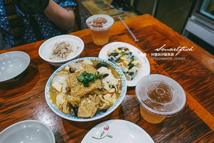 嘉義-林聰明沙鍋魚頭-10