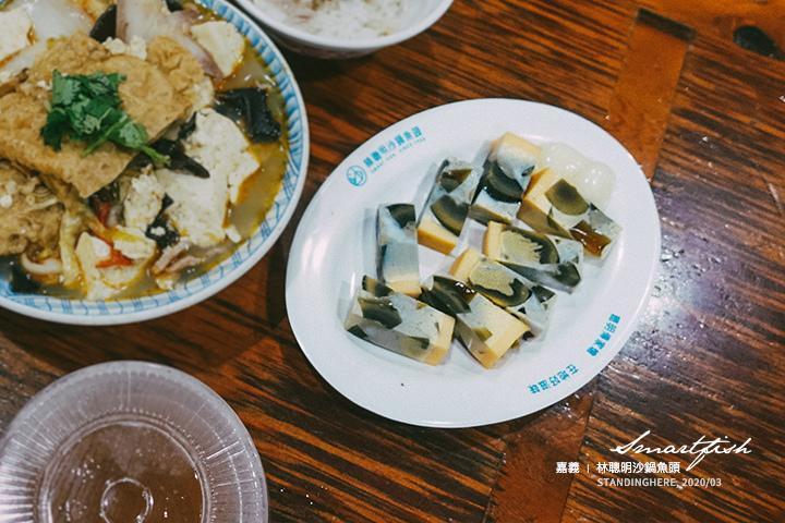 嘉義-林聰明沙鍋魚頭-13