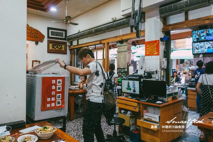 嘉義-林聰明沙鍋魚頭-09