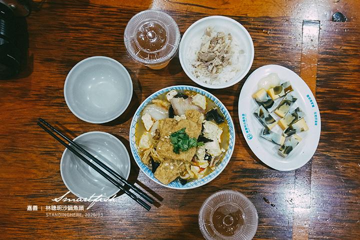 嘉義-林聰明沙鍋魚頭-12