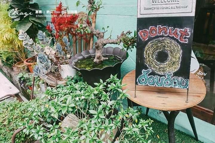 嘉義-doudou-脆皮甜甜圈-03