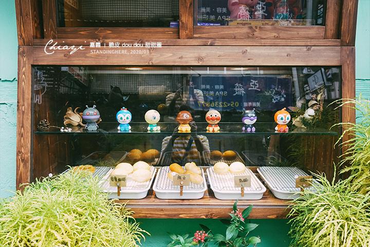 嘉義-doudou-脆皮甜甜圈-05