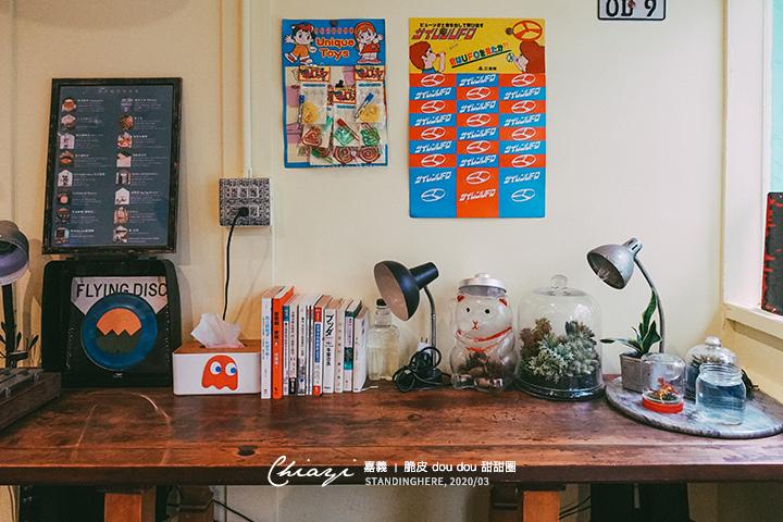 嘉義-doudou-脆皮甜甜圈-07