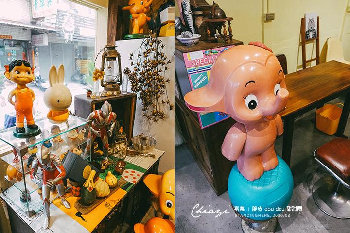 嘉義-doudou-脆皮甜甜圈-08
