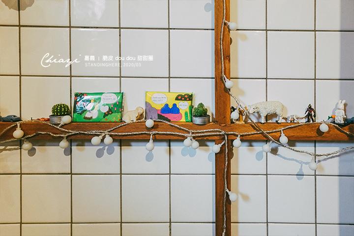 嘉義-doudou-脆皮甜甜圈-20