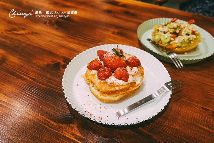 嘉義-doudou-脆皮甜甜圈-25