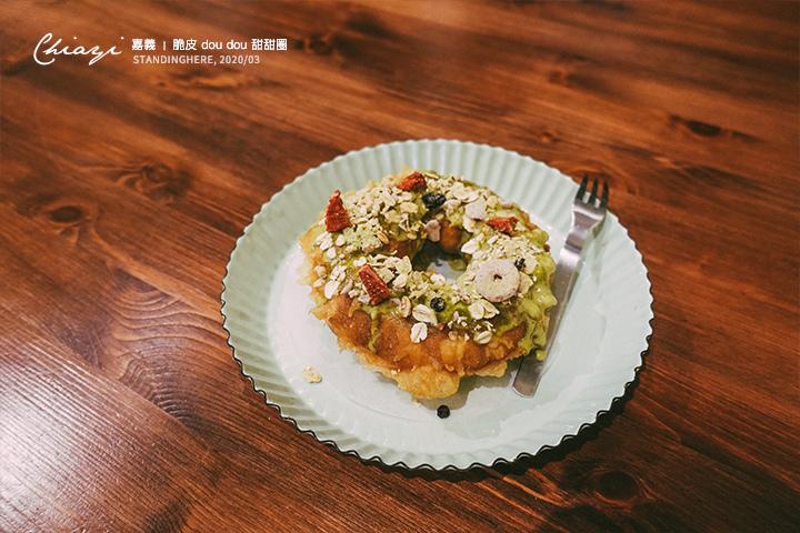 嘉義-doudou-脆皮甜甜圈-30