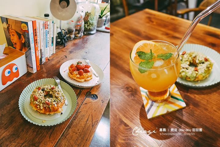 嘉義-doudou-脆皮甜甜圈-35