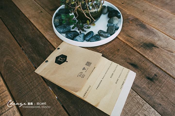 嘉義-玖咖啡-03